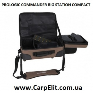 PROLOGIC COMMANDER RIG STATION COMPACT