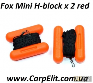 Fox Mini H-block x 2 red