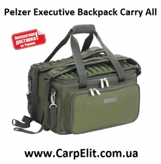 Pelzer Executive Backpack Carry All