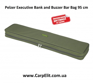 Pelzer Executive Bank and Buzzer Bar Bag 95 cm