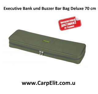 Pelzer Executive Bank und Buzzer Bar Bag Deluxe 70 cm