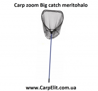 Carp zoom Big catch meritohalo