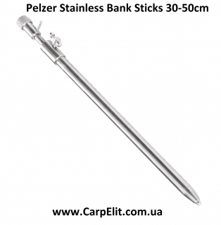 Pelzer Stainless Bank Sticks 30-50cm