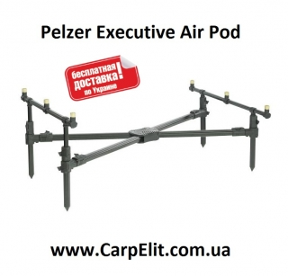 Pelzer Executive Air Pod
