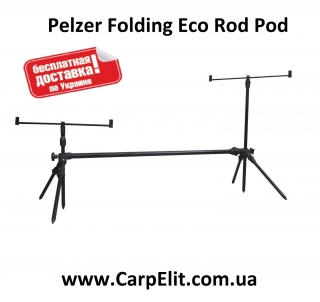 Pelzer Folding Eco Rod Pod