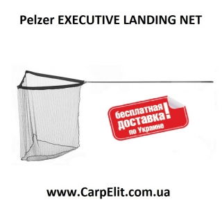 Pelzer EXECUTIVE LANDING NET