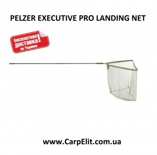 PELZER EXECUTIVE PRO LANDING NET