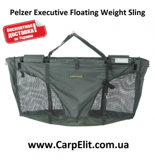 Pelzer Executive Floating Weight Sling