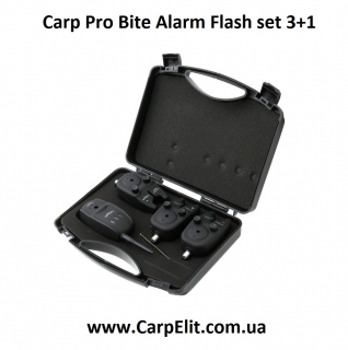 Carp Pro Bite Alarm Flash set 3+1