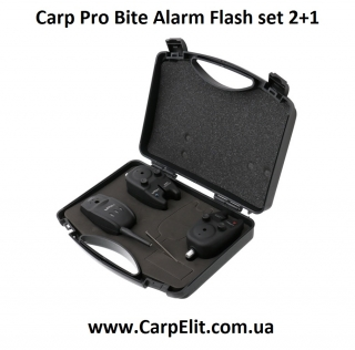 Carp Pro Bite Alarm Flash set 2+1