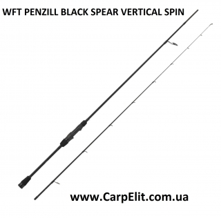 WFT PENZILL BLACK SPEAR VERTICAL SPIN 1,90 м, 12 - 48 гр