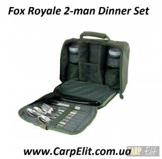 Fox Royale 2-man Dinner Set