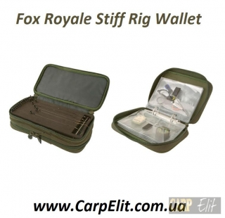 Fox Royale Stiff Rig Wallet