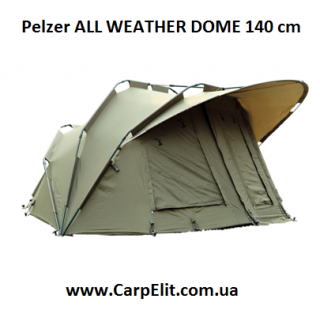 Pelzer ALL WEATHER DOME 140 cm