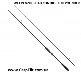 WFT PENZILL SHAD CONTROL FULLPOUNDER 2,30 m, 200 - 500 g
