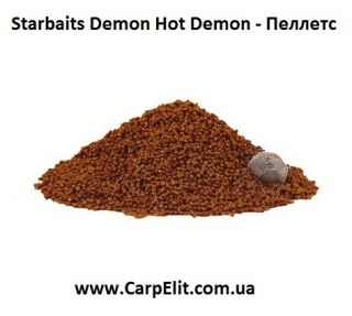 Starbaits Demon Hot Demon - Пеллетс