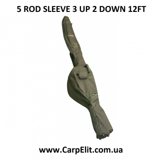 5 ROD SLEEVE 3 UP 2 DOWN 12FT