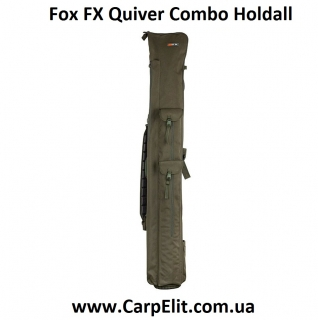 Fox FX Quiver Combo Holdall