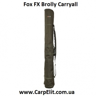 Fox FX Brolly Carryall
