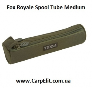 Fox Royale Spool Tube Medium