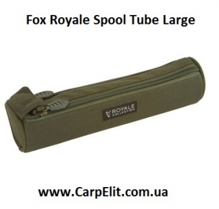 Fox Royale Spool Tube Large