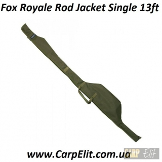 Чехол Fox Royale Rod Jacket Single 13ft