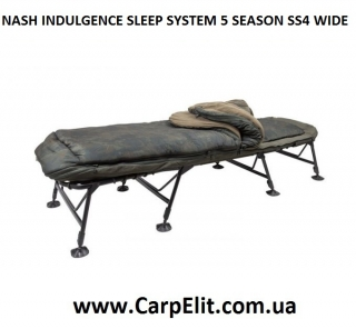 NASH INDULGENCE SLEEP SYSTEM 5 SEASON SS4 WIDE