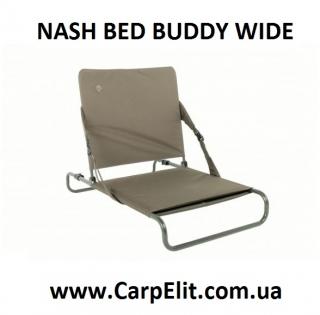 NASH BED BUDDY WIDE
