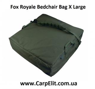 Fox сумка Royale Bedchair Bag X Large