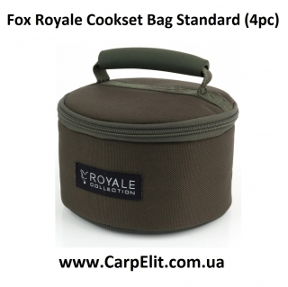 Fox Royale Cookset Bag Standard (4pc)