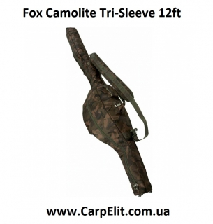 Fox Camolite Tri-Sleeve 12ft