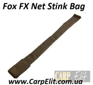 Fox FX Net Stink Bag