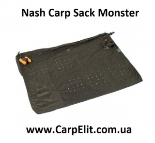 Nash Carp Sack Monster