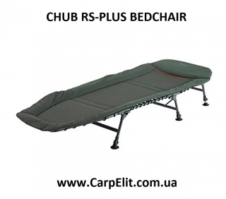 CHUB RS-PLUS BEDCHAIR