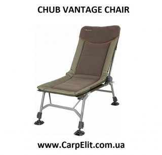 CHUB VANTAGE CHAIR