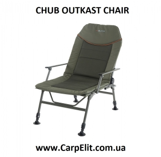 CHUB OUTKAST CHAIR