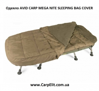 Одеяло AVID CARP MEGA NITE SLEEPING BAG COVER