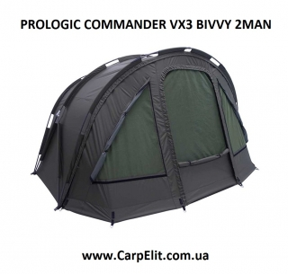 PROLOGIC COMMANDER VX3 BIVVY 2MAN