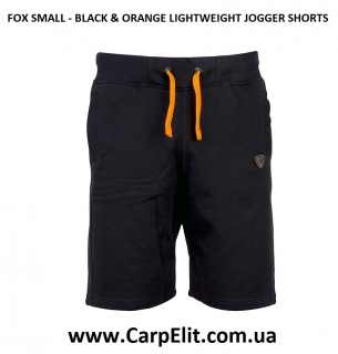 FOX SMALL - BLACK & ORANGE LIGHTWEIGHT JOGGER SHORTS