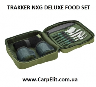 Столовый набор TRAKKER NXG DELUXE FOOD SET