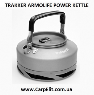 Чайник TRAKKER ARMOLIFE POWER KETTLE