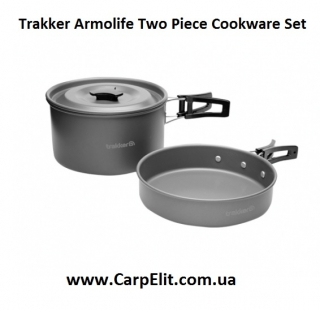 Набор посуды Trakker Armolife Two Piece Cookware Set