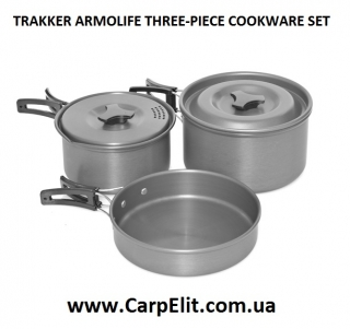 Набор посуды TRAKKER ARMOLIFE THREE-PIECE COOKWARE SET