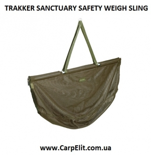 Мешок для рыбы TRAKKER SANCTUARY SAFETY WEIGH SLING (Standart)