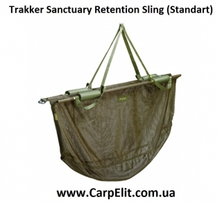 Мешок для взвешивания Trakker Sanctuary Retention Sling (Standart)