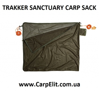 Мешок TRAKKER SANCTUARY CARP SACK