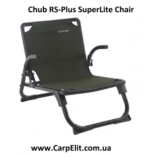 Кресло Chub RS-Plus SuperLite Chair