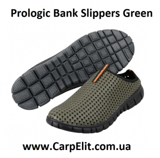 Тапочки Prologic Bank Slippers Green