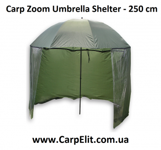 Зонт Carp Zoom Umbrella Shelter - 250 cm