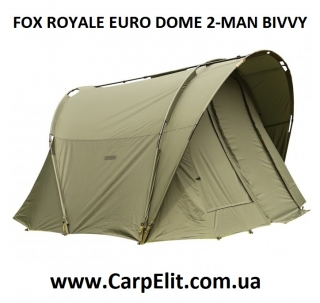 Палатка FOX ROYALE EURO DOME 2-MAN BIVVY